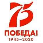 75_let_pobedy